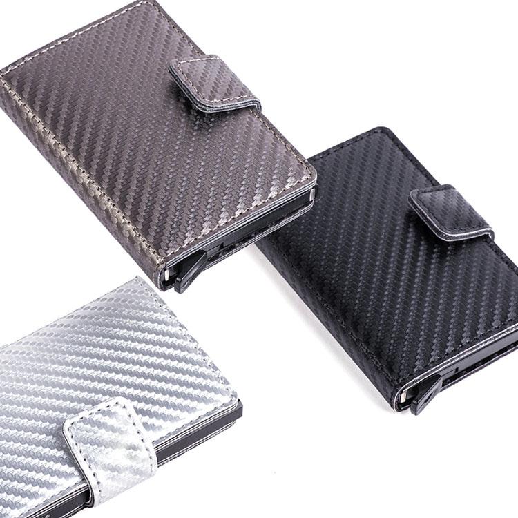 Figuretta RFID Carbon-Look Cardprotectors